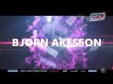 Приглашение от Bjorn Akesson