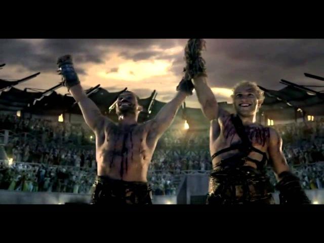 Спартак-Кровь и Песок