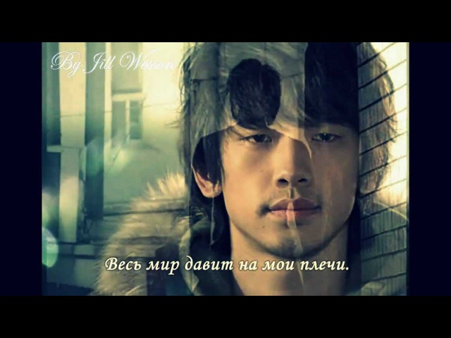 K.Will - dream (рус.саб. by Jill Wesson)