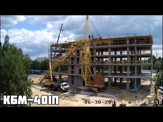 Монтаж башенного крана КБМ 401П