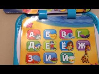 Первые уроки. Развивающий детский планшет Книжка-игрушка Азбукварик