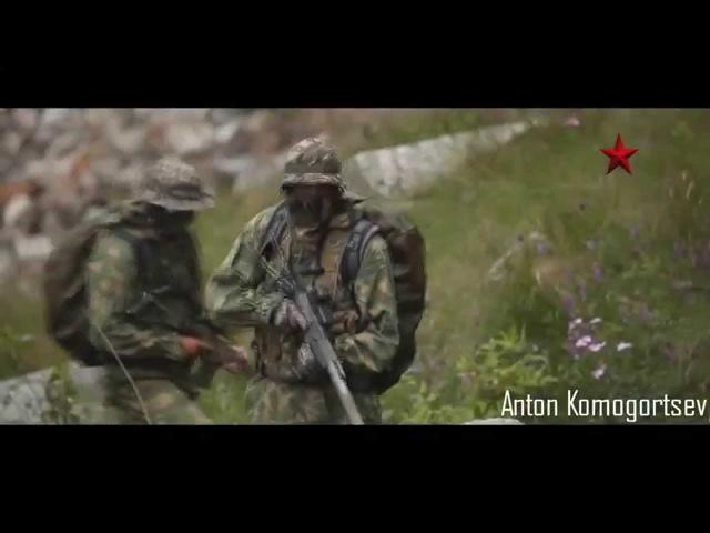 Спецназ ЦСН ФСБ России Russia Special force FSB