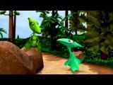 Поезд динозавров Я - тиранозавр. Четвероногий Нед. 4 серия