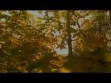 Жан Татлян - Осенний свет