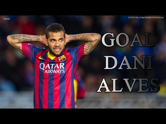 Great goal Dani Alves•Barcelona : Villanovense | Отличный гол Дани Алвес•Барселона : Вильяновенсе