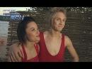 Андрей и Ульяна - Испытания 20 - Танцуют все 6 - 08.11.2013