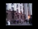 Одесский Дом профсоюзов 2 мая 2014 Без перерывов и без цензуры