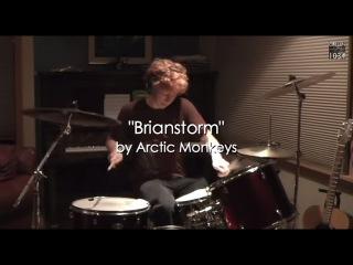 Arctic Monkeys - Brianstorm Drum Cover
