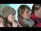 01.02.2016 Другий семінар-навчання про створення ОСББ (1 частина)