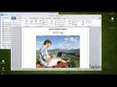 Как создать и красиво оформить электронную книгу
