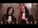 VIOLENT BIBLE RAP | Dan Bull Boyinaband feat. God