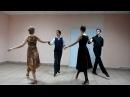 Падеграс. Схема танца