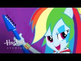 MLP: Equestria Girls - Rainbow Rocks SING-ALONG -