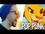 I Just Can't Wait to be King (Disney) - Jonathan Young POP PUNKROCK COVER