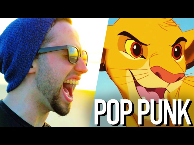 I Just Can't Wait to be King (Disney) - Jonathan Young POP PUNK/ROCK COVER