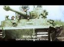 Шведская группа Сабатон поет о героизме русских солдат