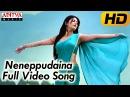 Ramayya Vasthavayya Movie || Neneppudaina Full Video Songs || HD || Haasan