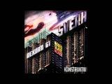 Rekord 61 - Sverh (Radio Slave F.Y.M Remix 3) Konstruktiv