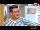 Женская геометрия - Все буде добре - Выпуск 21 - 06.08.2012 - Все будет хорошо - Все будет ...