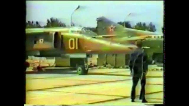 19 Гвардейский АПИБ Лерц 1992 год