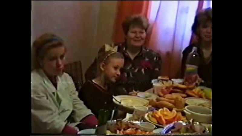 Вюнсдорф: Новый год в Неотложке. 1992 год.