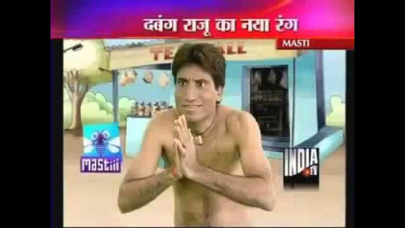 Raju Srivastav Comedy