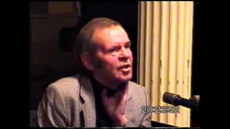 Евгений Головин - Дионис ч1