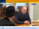 Больше синагог для крымчан 14 04 2014