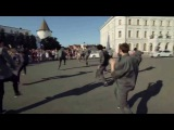 Супер флешмоб в Казани Свадьба у стен Кремля