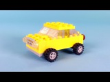 Lego Car (Yellow) Building Instructions - Lego Classic 10696