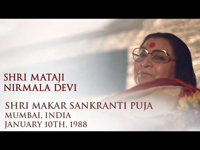 ! 1988-0110 Surya Puja P1, Sankranti, Mumbai, Maharashtra, India, CC, DP