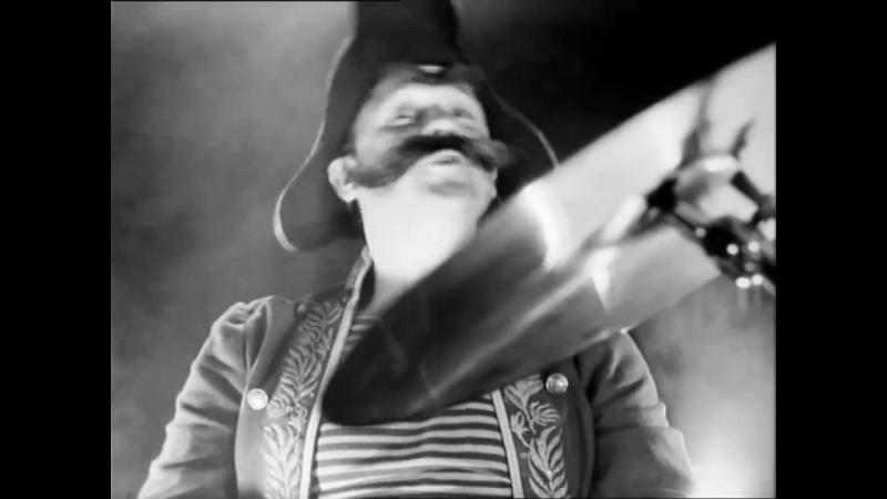 Мы все участники регаты группа Гротеск и ВИА Фестиваль Остров сокровищ 1988г