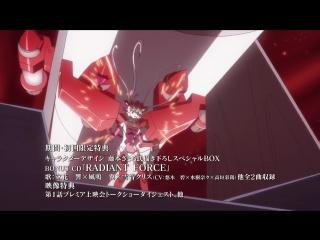 [GX BD/DVD CM7] - Kohinata Miku
