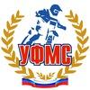 Мотокросс Ульяновск