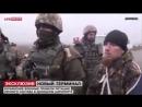 РОТАЦИЯ №2! LifeNews наблюдал за ходом ротации «Киборгов» в аэропорту Донецка