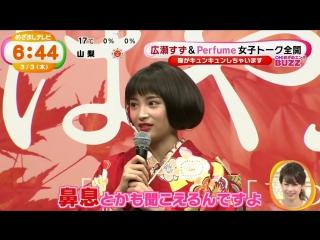 Perfume - Hirose Suzu - Kamishiraishi Mone