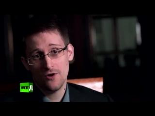 Я Эдвард Сноуден - Терминал - F (фильм об Эдварде Сн