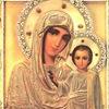 Евангелие. Библия. Православие