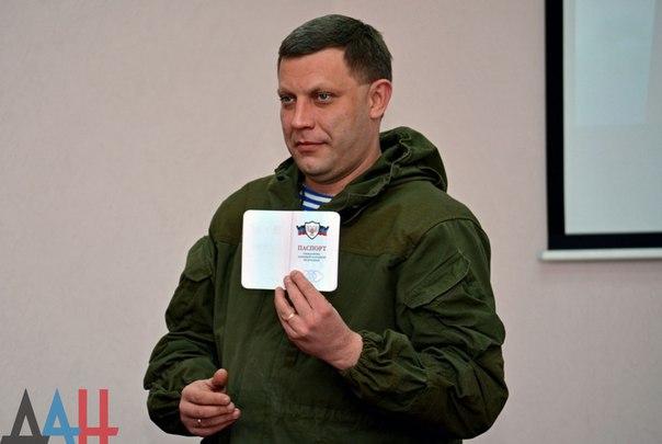письмо солдату от школьника образец на украинском