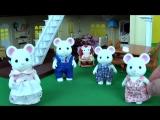 Мышки Sylvanian Families и их Дом. Мультики с игрушками для самых маленьких