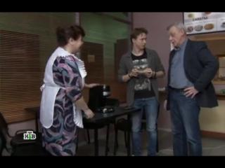 Улицы разбитых фонарей 15 сезон 13 с Эпизод