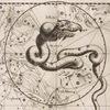 Иркутский планетарий