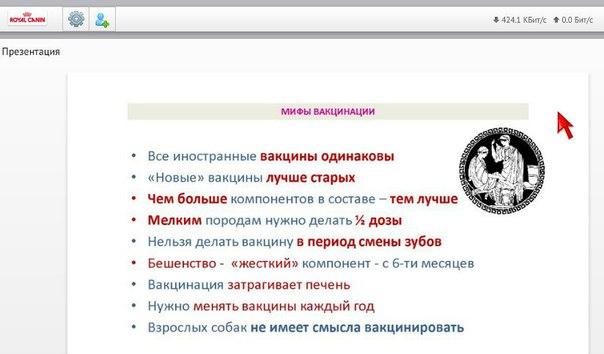 ПРОФИЛАКТИЧЕСКИЕ ПРИВИВКИ VTYjbBl8-Ro