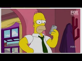 Сири, пришли пива. Симпсоны 27 сезон 10 серия