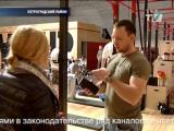 Чемпионат РФ по армлифтингу-2015