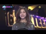 Tzuyu из группы TWICE исполнила песню Jolin Tsai - Honey Trap на шоу SIXTEEN