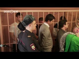 Зеленодольский инкассатор Игорь Богаченко и его подельники получили 27 лет на троих!