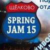 The Spring Jam Festival 2015 | Фестиваль Щелково