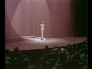 Marlene Dietrich - Live in London (1972)
