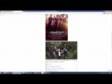 Результаты розыгрыша пригласительного билета на фильм «Дивергент, глава 3: За стеной» (11.03.2016)